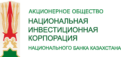 logo_nacionalnaya-investicionnaya-korporaciya